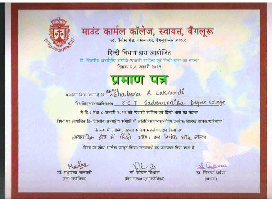Vyavaharik Kshetra Mein Hindi Bhasha Ka Prayog Aur Mahatva