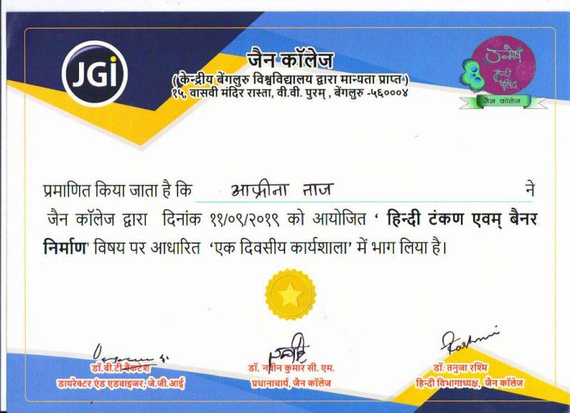 affreentaaj bba 1st -hindi workshop