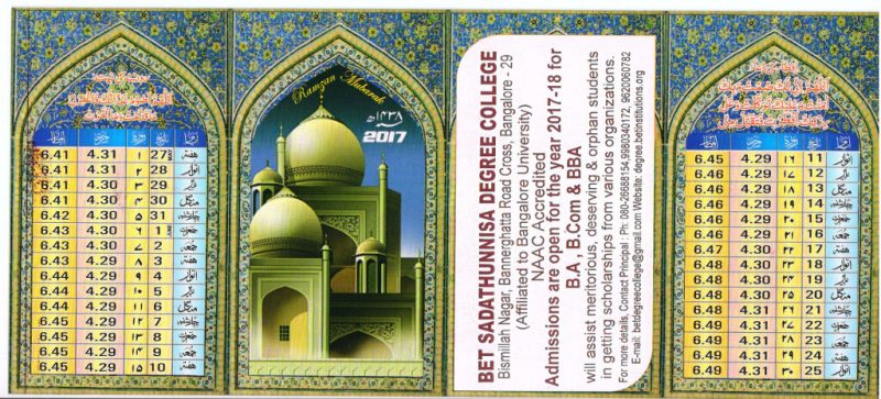 RamadhanCard1
