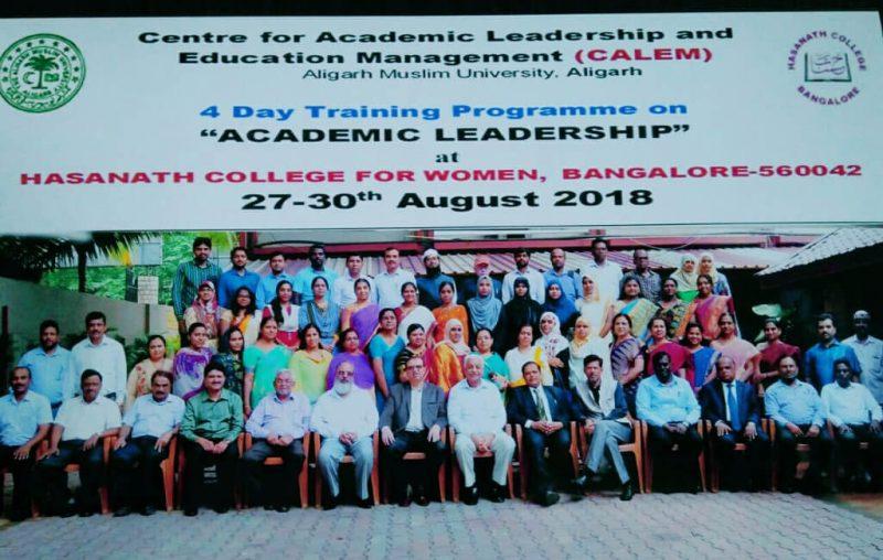 AcademicLeadership1