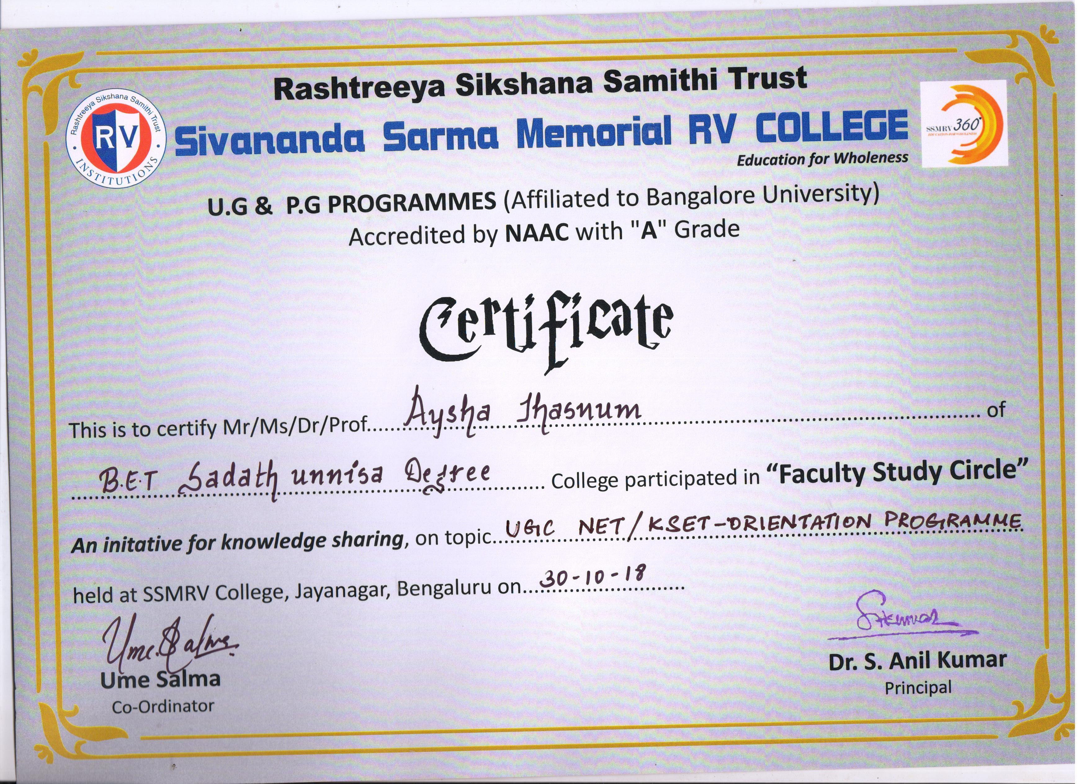 UGC-AyshaTasneem