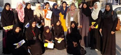 Civil Services Orientation Programme