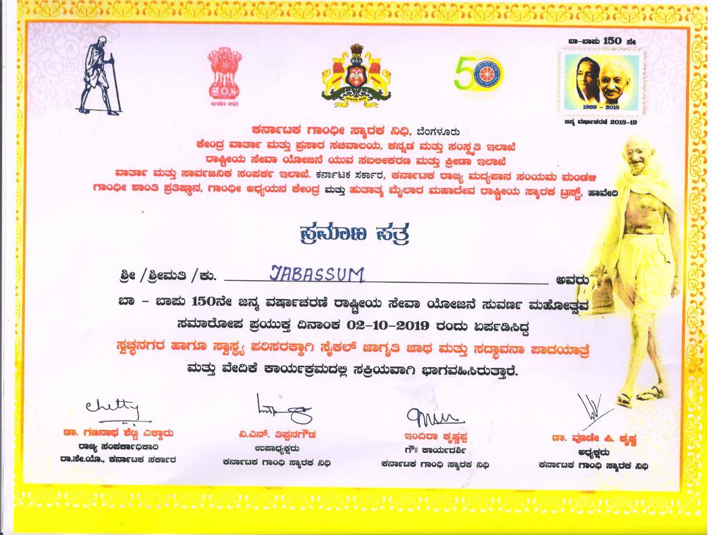 Gandhi Jayanthi Celebrations-tabassum