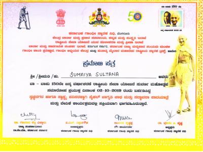 Gandhi-jayanti-certificate2