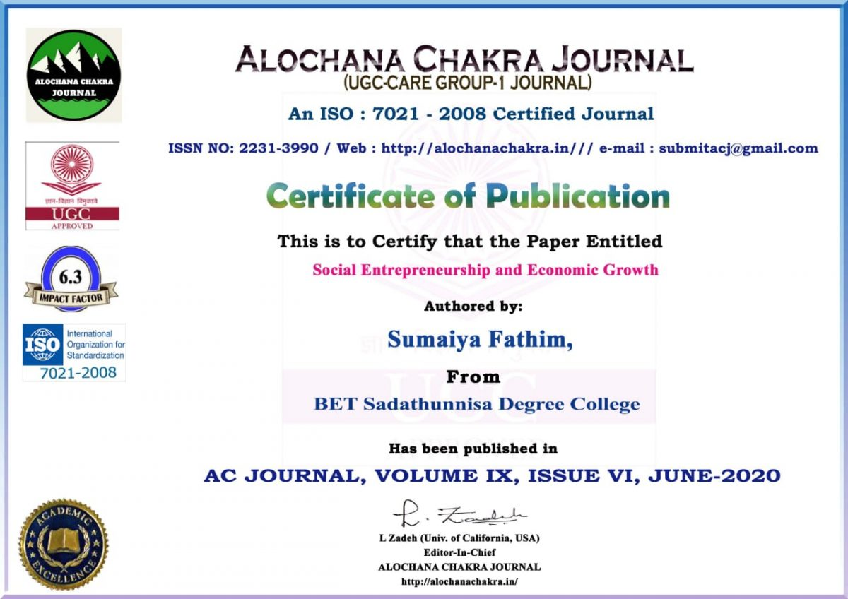 International conference publication certificate